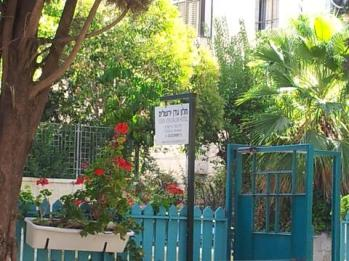 2241284-Eden-Jerusalem-Hotel-Hotel-Exterior-4-DEF